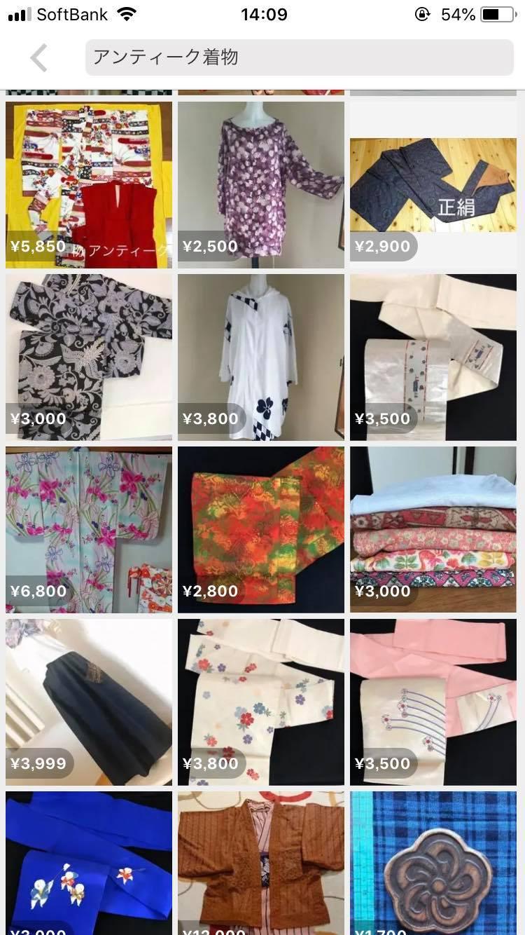 アンティーク着物の買い方1