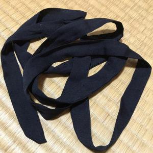 帯締め代わりの布の紐