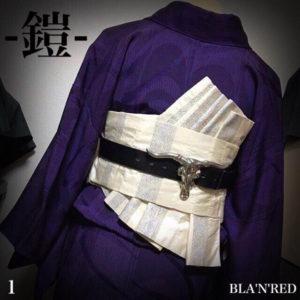 オリジナル帯結び-鎧-1