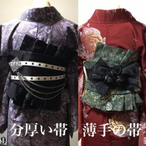 オリジナル帯結び-鎧-9