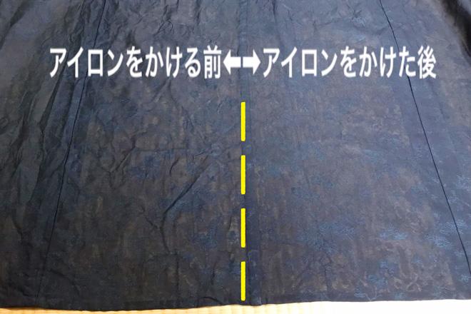 夏コーデ22